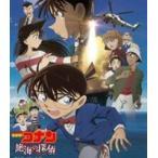 劇場版 名探偵コナン 絶海の探偵 スタンダード・エディション(DVD)