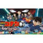 劇場版 名探偵コナン 11人目のストライカー スペシャル・エディション(初回生産限定盤)(Blu-ray)