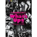 What's Up(ワッツ・アップ)〜ただいまレッスン中〜 ブルーレイ [Blu-ray]