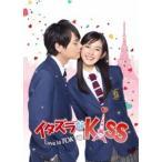 イタズラなKiss〜Love in TOKYO <ディレクターズ・カット版> DVD-BOX1 [DVD]