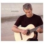 リカルド・シルヴェイラ/ストーリーテラー(リマスタード)(CD)