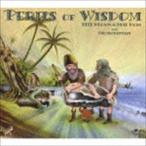 ピート・ブラウン&フィル・ライアン/ペリルス・オブ・ウィズダム(CD)
