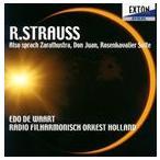 エド・デ・ワールト/オランダ放送.../R.シュトラウス ツァラトゥストラはかく語りき ドン・ファン ばらの騎士 組曲(SHM-CD)(CD)