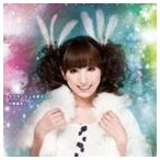 小桃音まい/ラグランジュ☆ポイント(TYPE C)(CD)