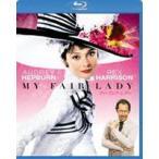 マイ・フェア・レディ(Blu-ray)