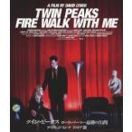 ツイン・ピークス ローラ・パーマー最期の7日間 デイヴィッド・リンチ リストア版(Blu-ray)