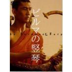 е╙еые▐д╬├и╢╫ [DVD]