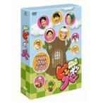 ママとあそぼう!ピンポンパン DVD-BOX(DVD)