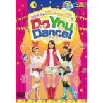 ハッピー!クラッピー Do You Dance!(DVD)