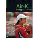 Air-K 錦織圭 in 全豪オープン2012 DVD [DVD]