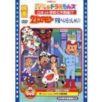 映画 21エモン 宇宙へいらっしゃい!/映画ドラミ&ドラえもんズ ロボット学校七不思議!?(DVD)