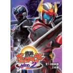鉄神ガンライザーNEO2(DVD)