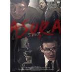 アシュラ(DVD)