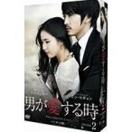 男が愛する時 <ノーカット版> DVD-BOX2(DVD)