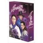 イニョプの道 DVD-BOX1 [DVD]