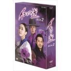 イニョプの道 DVD-BOX2 [DVD]