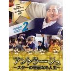 アントラージュ〜スターの華麗なる人生〜 DVD-BOX2 [DVD]