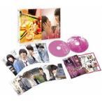 宇田川町で待っててよ。(DVD)