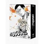 闇金ウシジマくん ディレクターズカット版 DVD-BOX(DVD)
