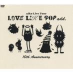 aiko LOVE LIKE POP add. 10th Anniversary  DVD