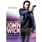 ジョン・ウィック【期間限定価格版】(DVD)