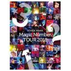 内田真礼/UCHIDA MAAYA「Magic Number」TOUR 2018 [DVD]
