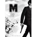 コードネームミラージュ DVD-BOX [DVD]
