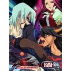 遊戯王5D's DVDシリーズ DUELBOX【4】(DVD)