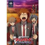 カードファイト!! ヴァンガード リンクジョーカー編【3】(DVD)