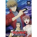 カードファイト!! ヴァンガード リンクジョーカー編【8】(DVD)