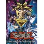 劇場版『遊☆戯☆王 THE DARK SIDE OF DIMENSIONS』【DVD】(DVD)