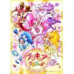 (初回仕様)キラキラ☆プリキュアアラモード vol.14(DVD)
