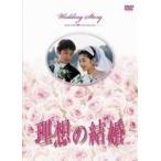 理想の結婚 DVD-BOX(DVD)