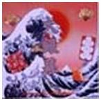 中島みゆき/大銀幕(CD)