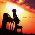 aiko/もっと(CD)