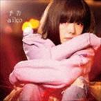 aiko/予告(CD)