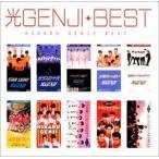光GENJI/光GENJIベスト(CD)