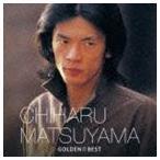 松山千春/ゴールデン☆ベスト 松山千春(CD)