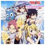 アニメ FAIRY TAIL オープニング&エンディング テーマソングス Vol.1(CD)