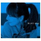 aiko/まとめII(通常盤)(CD)