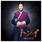(オリジナル・サウンドトラック) トンイ オリジナル・サウンドトラック(CD)