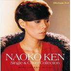 研ナオコ/プラチナムベスト 研ナオコ シングル&カバー コレクション(UHQCD)(CD)