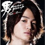 Sexy Zone / 男 never give up(初回限定盤F/CD+DVD) [CD]