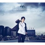 福山潤/OWL -アウル-(初回限定盤/CD+DVD)(CD)