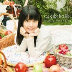 竹達彩奈 / apple feuille [CD]
