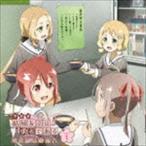 ラジオCD 結城友奈は勇者である 勇者部活動報告 Vol.1(CD+CD-ROM)(CD)