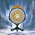 ��¿Ϻ / ���륯���ɡ����Ƿϩ�ˡ�UHQCD�� [CD]