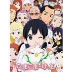 たまこまーけっと 6 【Blu-ray】(Blu-ray)