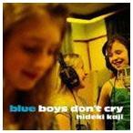 カジヒデキ/blue boys don't cry EP(CD)