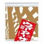 快速東京/ウィーアーザワールド(CD)